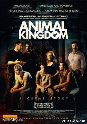 Скачать Царство зверей / Animal Kingdom (2010)
